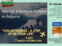 EVS Bulgaria