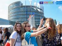 Strasburgo EYE2018