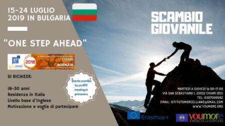 scambio in Bulgaria